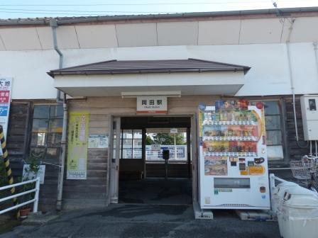 伊予鉄道・郡中線 岡田駅 1