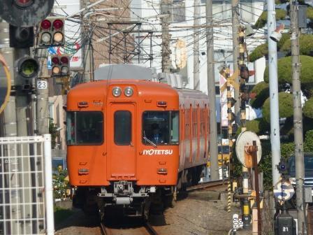 伊予鉄道・郡中線 余戸駅 5