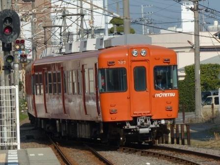 伊予鉄道・郡中線 余戸駅 6