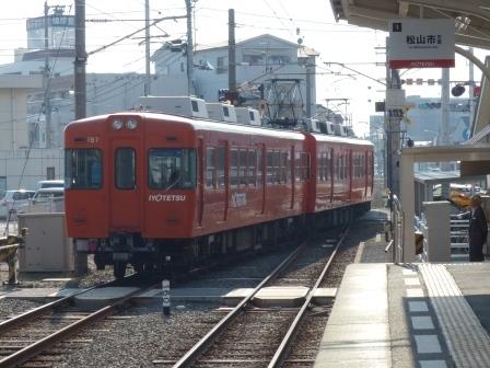 伊予鉄道・郡中線 余戸駅 8