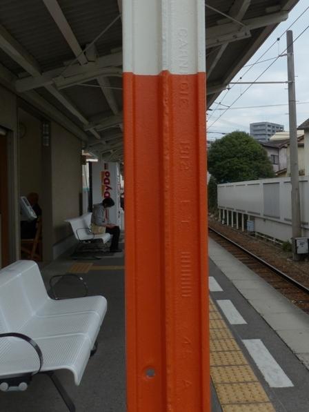 伊予鉄道・郡中線 土橋駅 5
