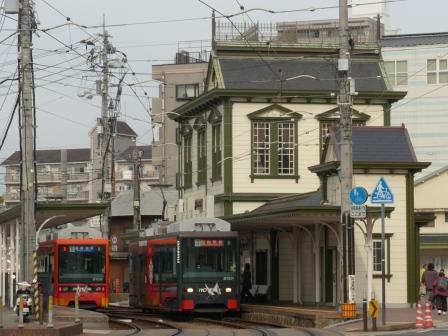 伊予鉄道・道後温泉駅 6