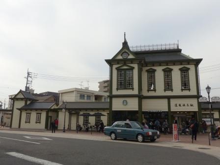 伊予鉄道・道後温泉駅 1
