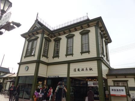 伊予鉄道・道後温泉駅 4