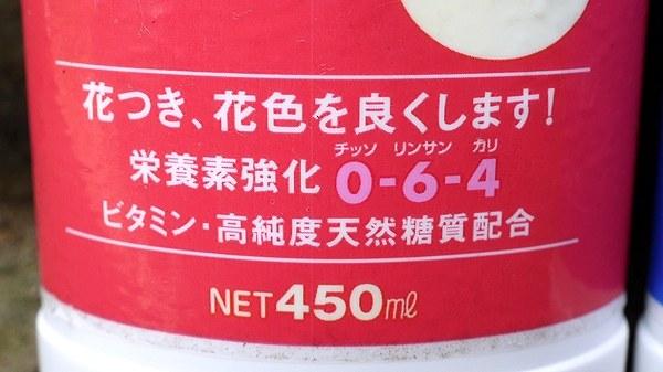 肥料2new