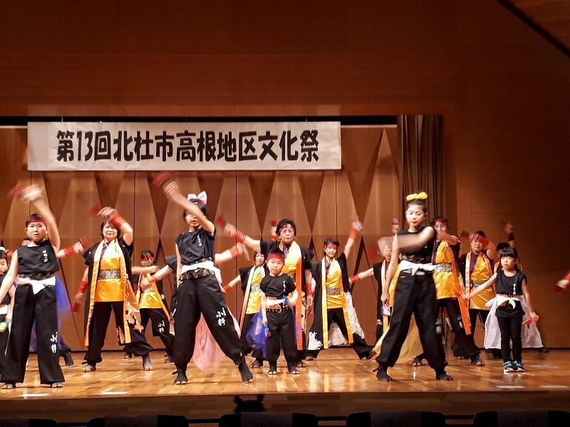 文化祭のよさこい踊り