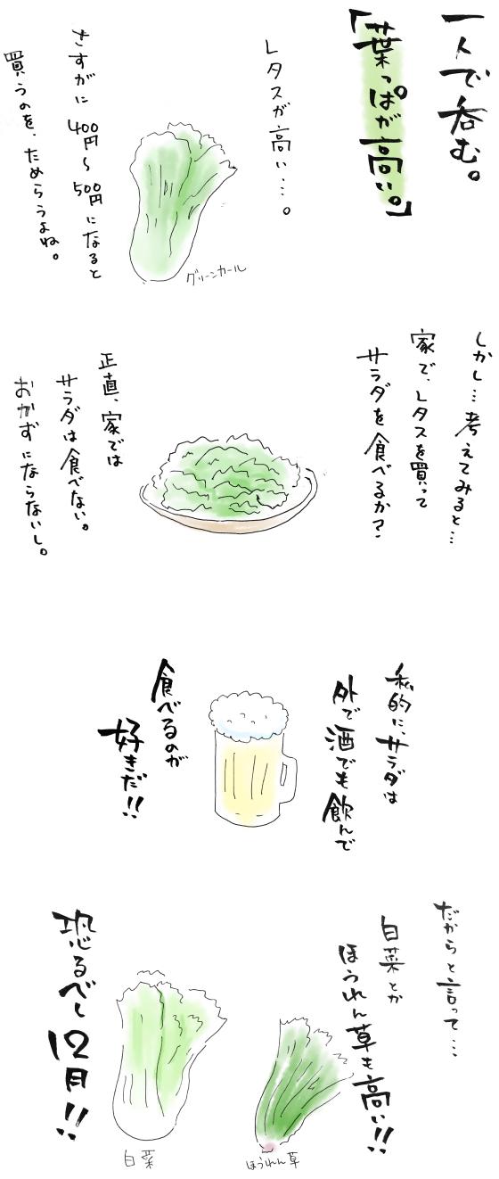 IMG_01486.jpg