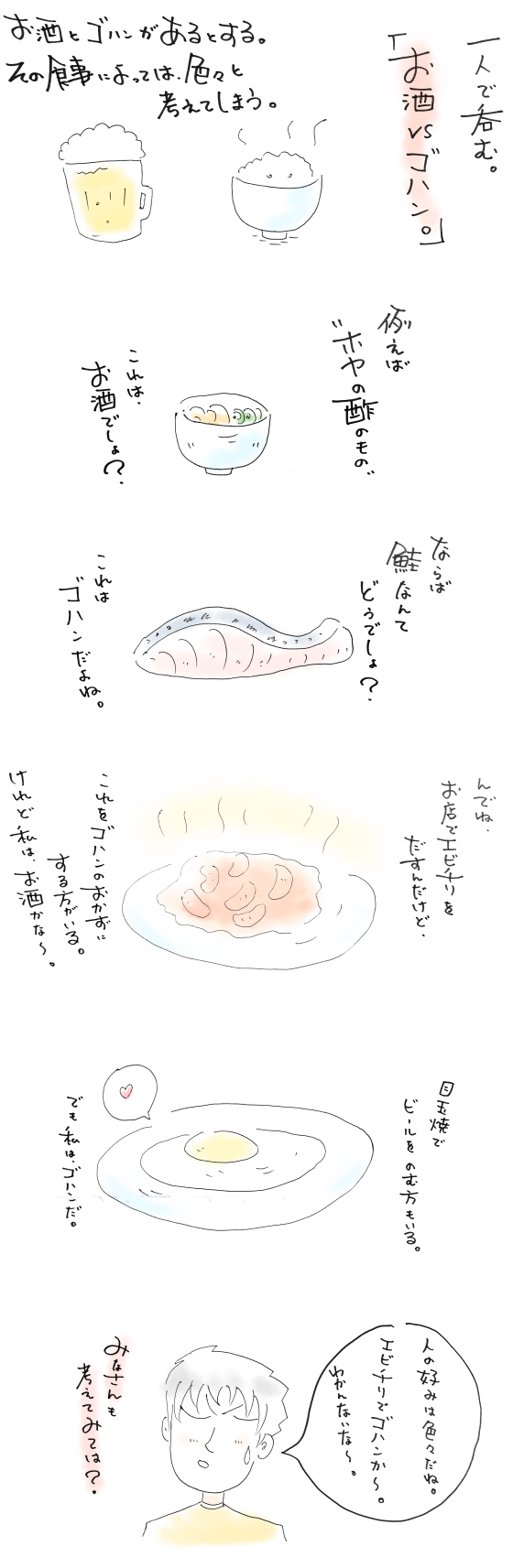IMG_14191.jpg