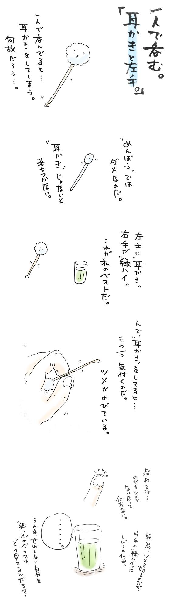 IMG_14631.jpg