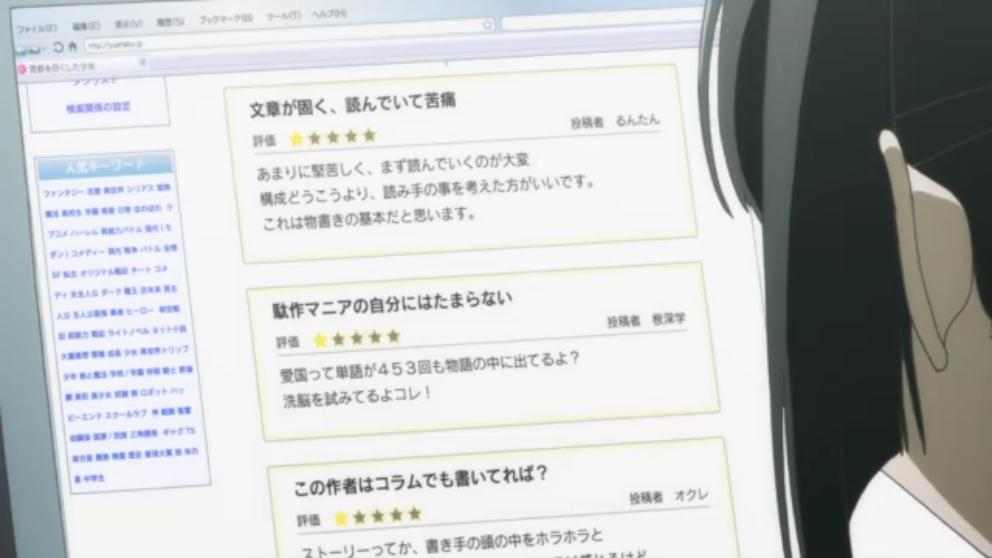 anime_4185_20171021191151139.jpg