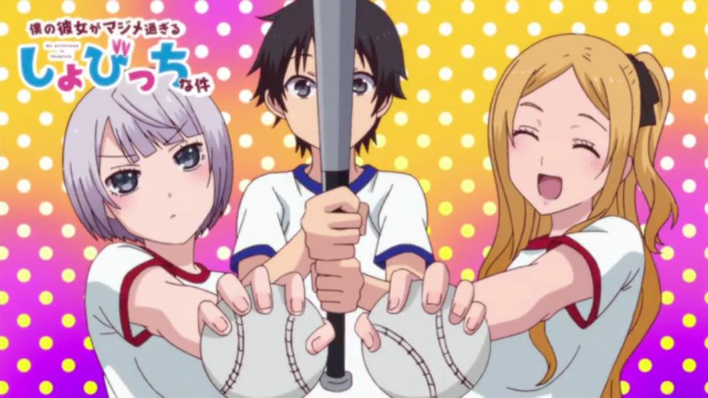 anime_4407.jpg