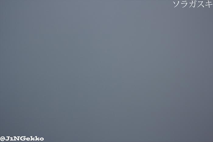 皇紀2677年10月11日 7時16分 今日の空模様