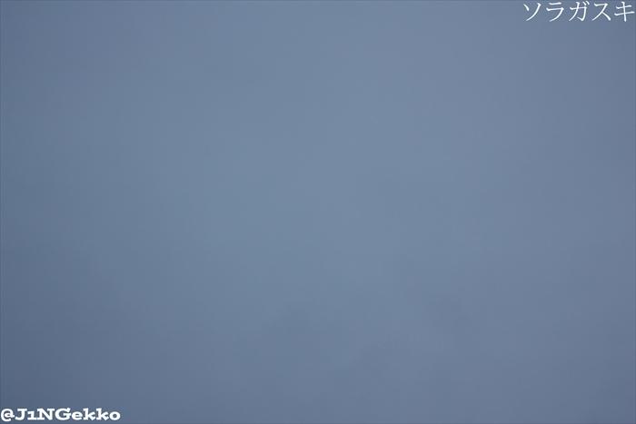 皇紀2677年10月13日 16時07分 今日の空模様