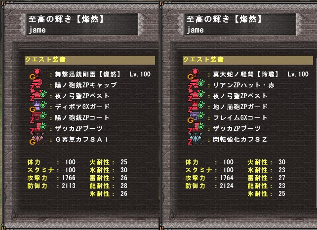 酸ライト100_03