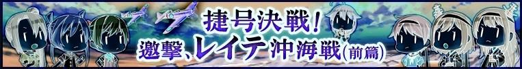 17秋イベバナー_01_