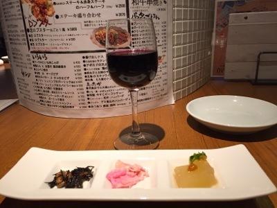 IMG_5665ワイン