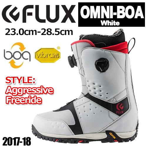 フラックスビンディング_OMNI-BOA_WHITE