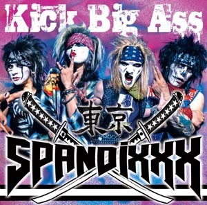 tokyo_spandixxx-kick_big_ass2.jpg