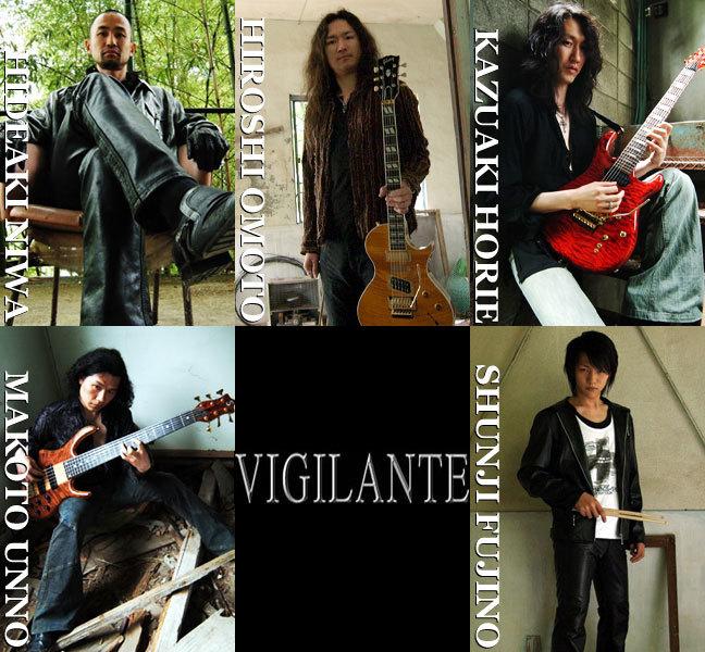 vigilante3.jpg