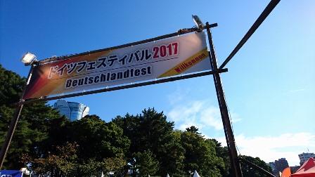 20171108DEFEST.jpg