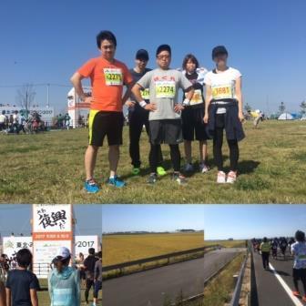 復興マラソン1