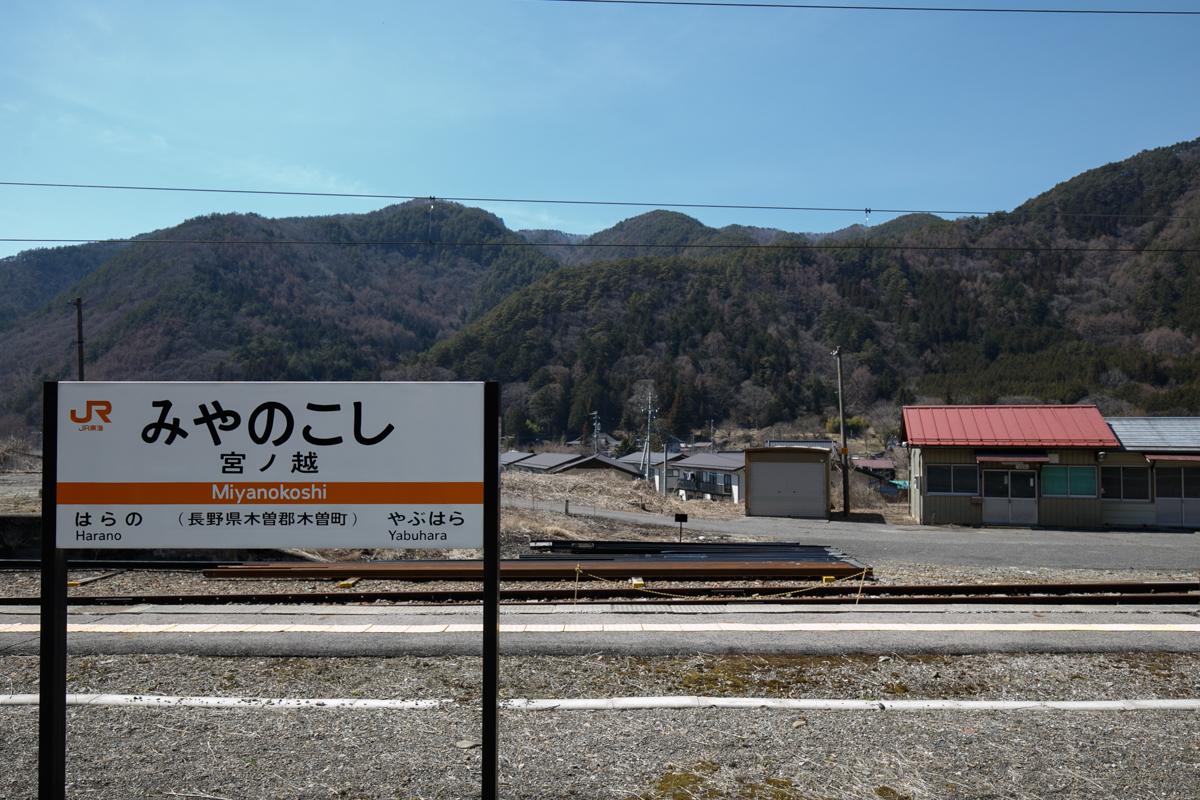 IMG_88627km.jpg