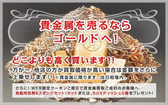 201710_gold.jpg