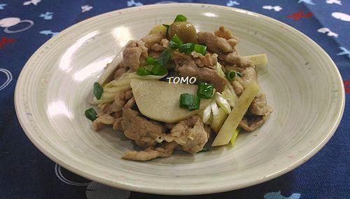 里芋と豚肉のポン酢炒め