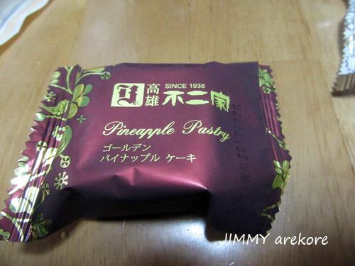 06_3152kaosfujiya.jpg