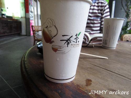 06_3112奉茶茶荘