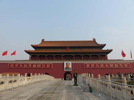 20170930china (2)