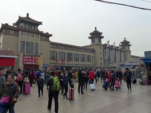 20171012北京駅 (1)