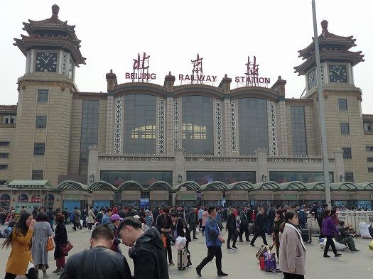 20171012北京駅 (4)