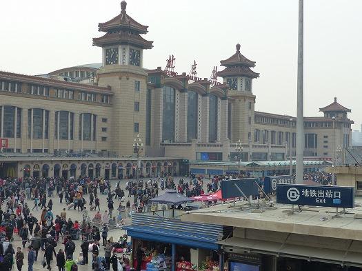20171012北京駅 (8)