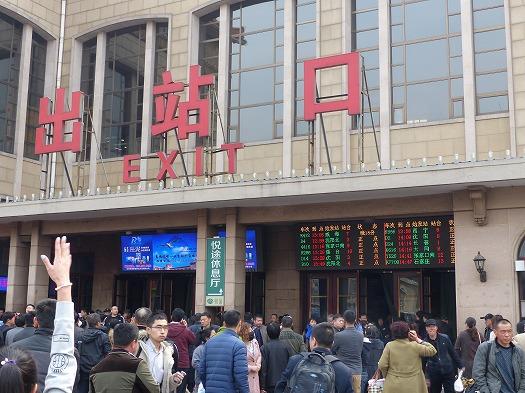20171012北京駅 (7)