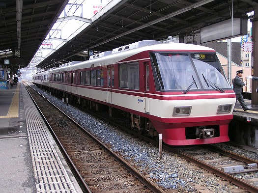 20061114_8000 (1)