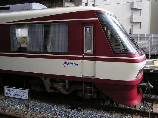 20061114_8000 (2)