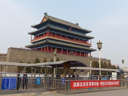 20171019北京 (1)