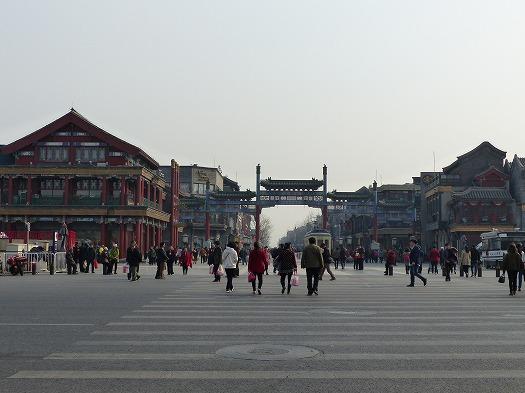20171019北京 (5)