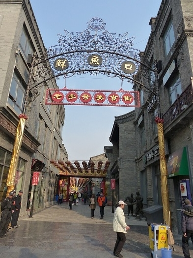 20171019北京 (12)