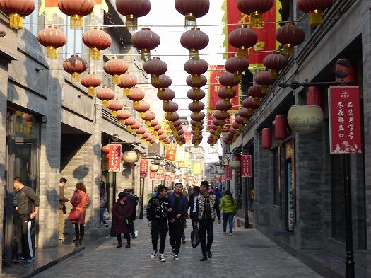 20171019北京 (13)