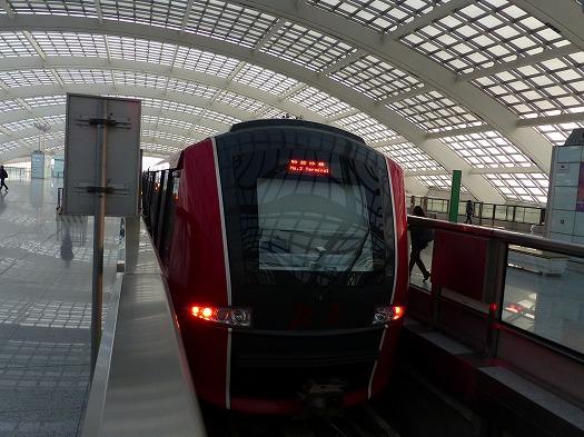 20171019北京 (24)