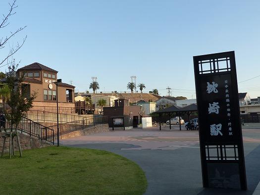 20121221枕崎 (1)