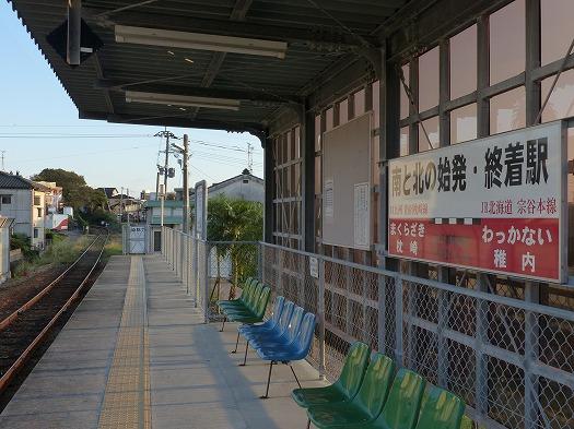 20121221枕崎 (5)