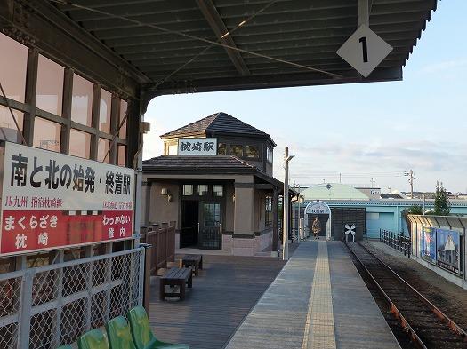 20121221枕崎 (8)