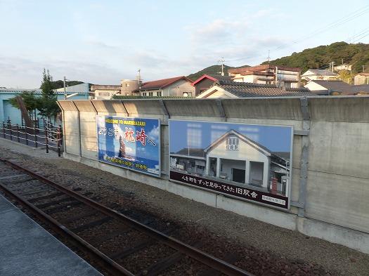 20121221枕崎 (10)