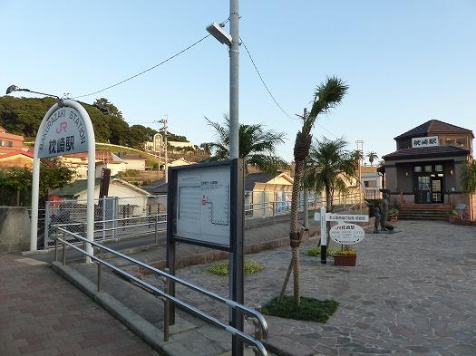 20121221枕崎 (11)