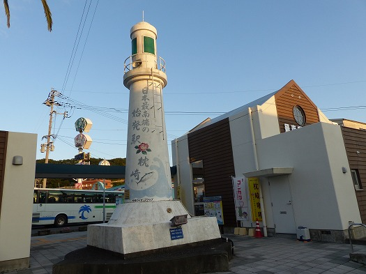 20121221枕崎 (14)