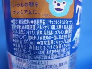 https://blog-imgs-116.fc2.com/j/i/n/jinseikudarizaka/P9281005s.jpg