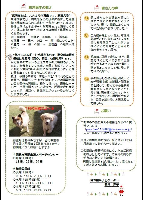 2017-12通信2